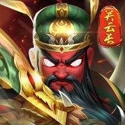 契约三国中文破解版下载v1.0