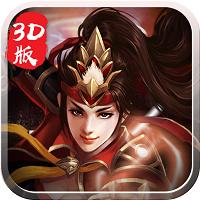 将魂录3D变态版sf下载v1.474