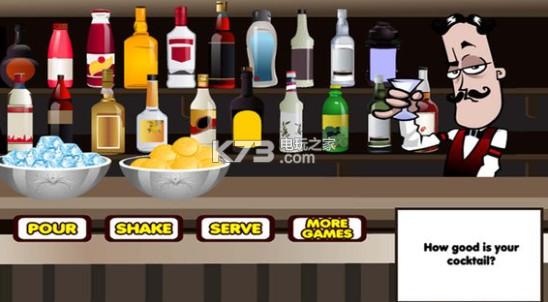 模拟调酒师2 v1.0.1 安卓版下载 截图