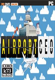 机场CEO 汉化补丁下载