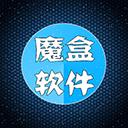 大神魔盒破解版下载v1.5