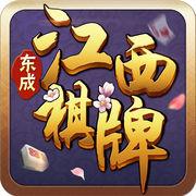 东成江西棋牌下载v1.0.2