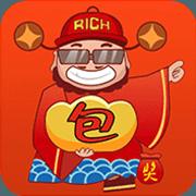 智赢红包app下载v1.0