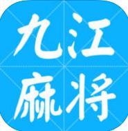 乐透九江麻将下载v2.1.1