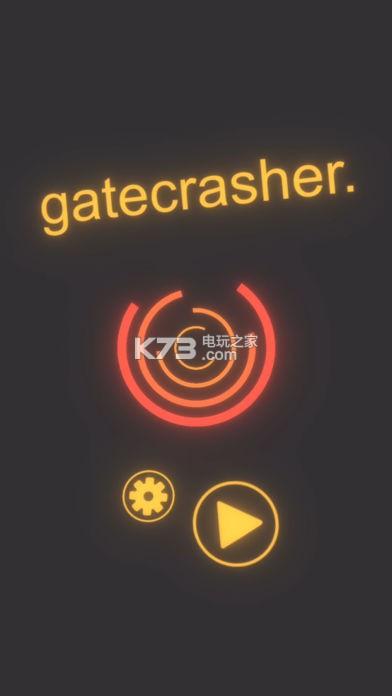 gatecrasher v1.2 完整版下载 截图