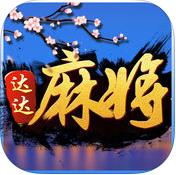 真人血战麻将安卓版下载v1.0.1