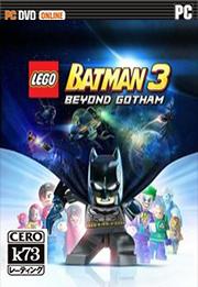 乐高蝙蝠侠3 汉化补丁下载