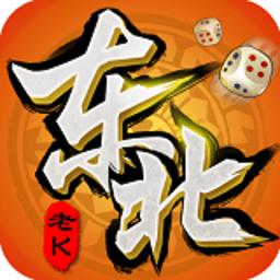 老k东北棋牌下载v1.0.6.59
