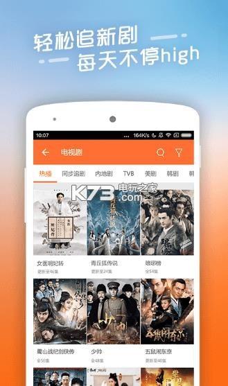 神马电影dy888影视下载v1.0 神马电影网午夜手机版下载 k73电玩之家