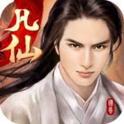 凡仙手游官方下载v1.0.2.1716
