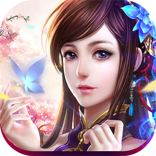 仙剑情侠传gm版下载v1.1