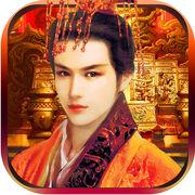 万岁驾到中文破解版下载v1.0