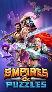 帝国与谜题 v1.9.5 官方版下载 截图