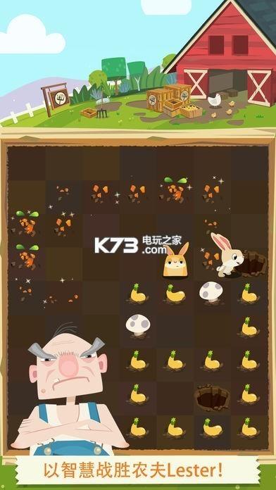 抖音兔子吃萝卜游戏点评 抖音上火热的游戏 十分的可爱的兔子 难度不