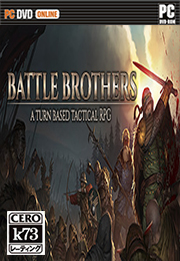 战场兄弟 v1.1.0.8 硬盘版下载