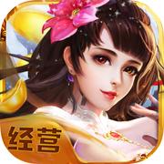 新龙门客栈中文破解版下载v3.0.3