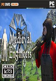 中世纪工程师 v0.62 豪华版下载