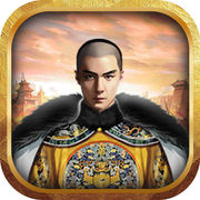 我叫皇太极中文破解版下载v1.0.0