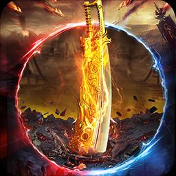 皇城之刃 v8.2.18 九游版下载