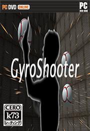 GyroShooter 中文版下载
