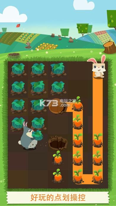 小白兔吃萝卜游戏下载v1.4 小白兔吃胡萝卜游戏 k73电玩之家图片