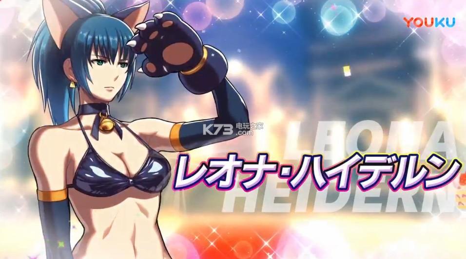 SNK女主角 游戏下载 截图