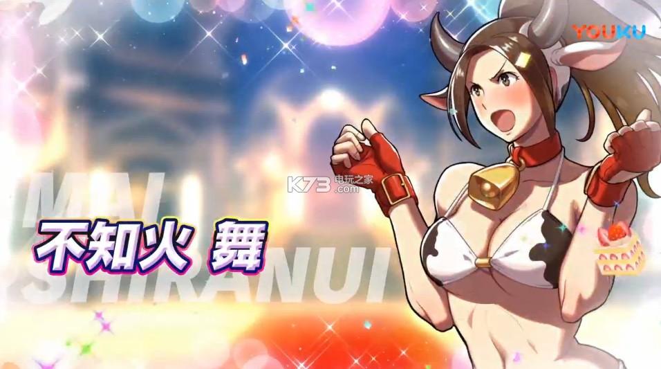 SNK女主角 游戏下载预约 截图
