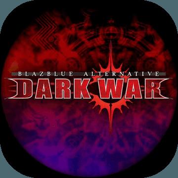 苍翼默示录黑暗战争下载v1.0