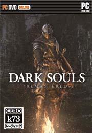 黑暗之魂1高清版下载