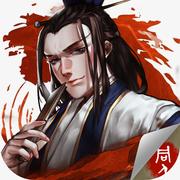 明朝开国英烈下载v1.02
