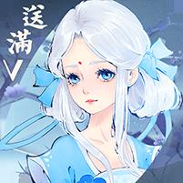 轩辕传说满v版下载v1.0.0