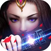 仙魔神域 v1.0 果盘版下载