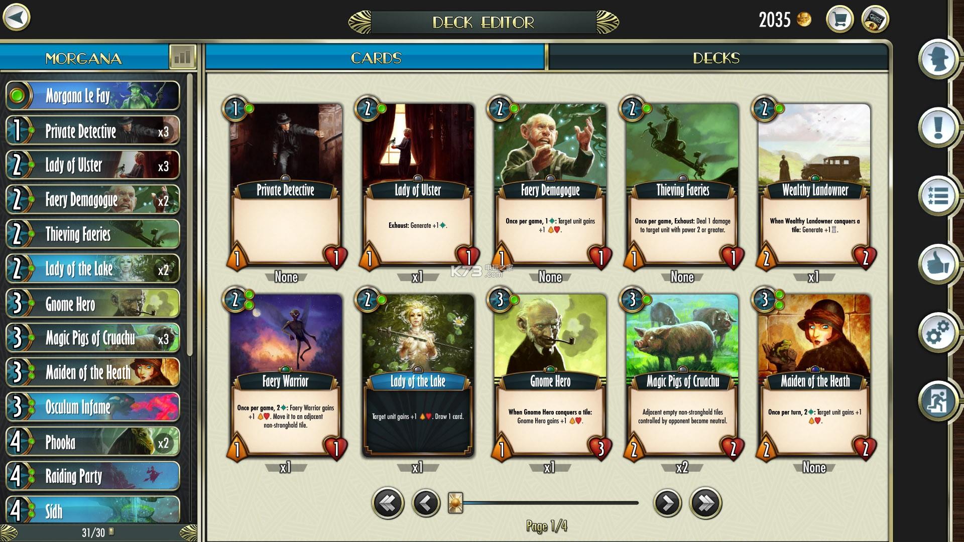 魔法战斗卡 中文版下载 截图