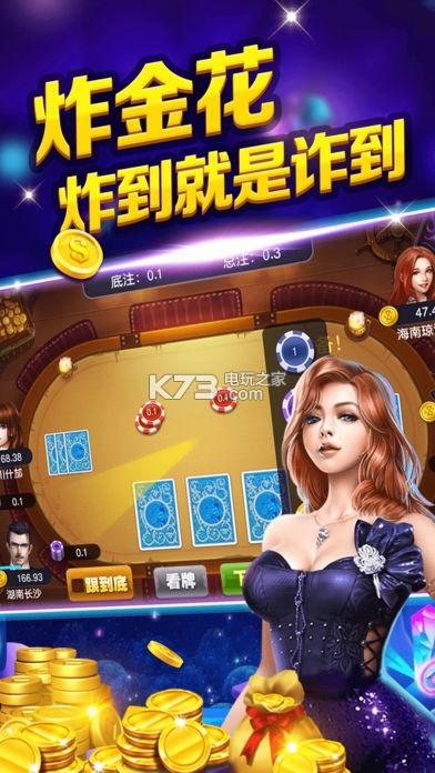 鼎鼎游戏厅 v1.0.0 中文破解版下载 截图