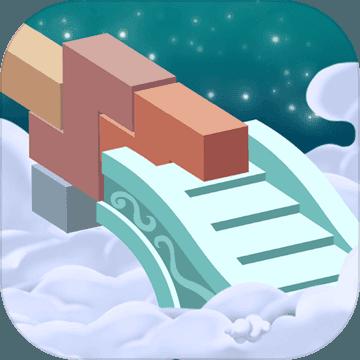 谜桥手游下载v1.0