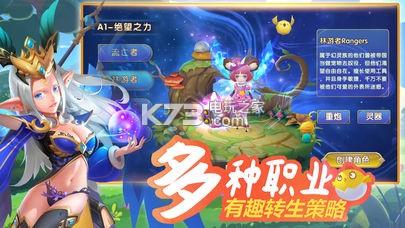 魔法帝国幻想 v1.0 手游下载 截图