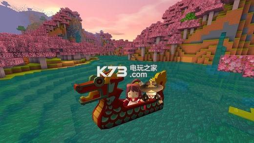 迷你世界最新版0.22.2 下載