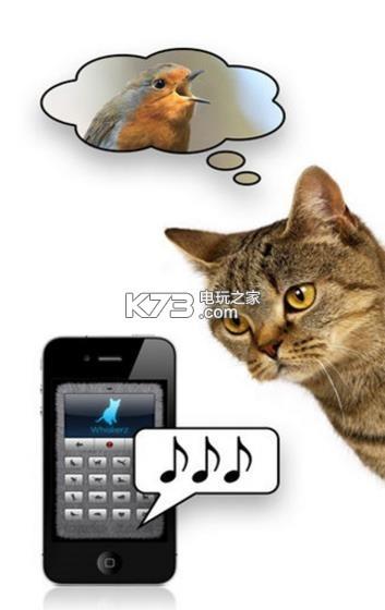 猫语翻译 v1.4 下载安装 截图