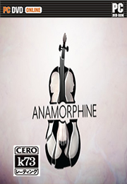 Anamorphine PS4��涓�杞�