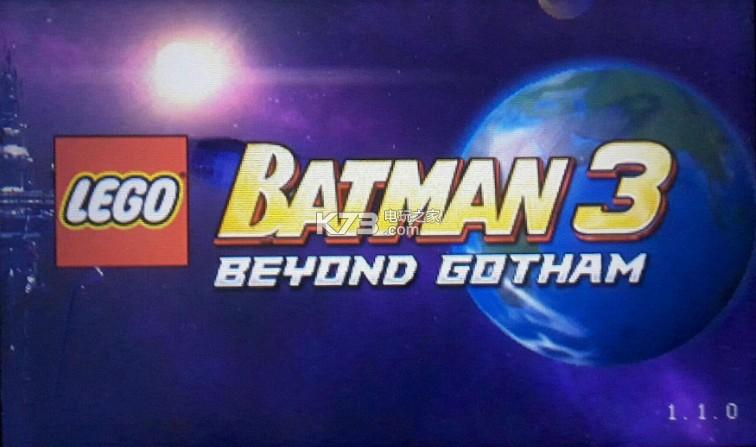 乐高蝙蝠侠3 v1.1.0 汉化版下载 截图