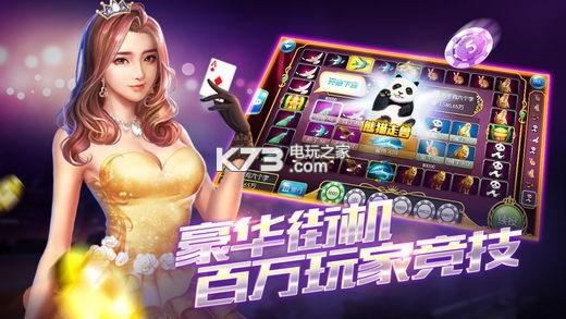 最新的手机棋牌游戏 丰富多样的游戏玩法 真人美女配音的游戏内容