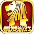 易发棋牌游戏大厅安卓版下载v1.9.0