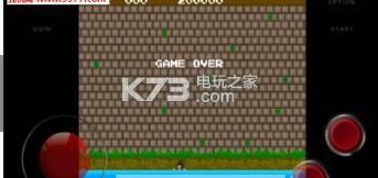 影子传说 v13.2 游戏下载 截图
