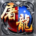 赤月屠龙2M版本 v2.0.1 下载