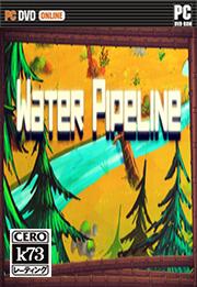 Water Pipeline 中文版下载