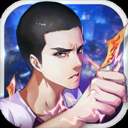 中国惊奇先生无限黄金版下载v1.2