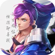 九州英雄传下载v1.0