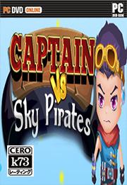 船长VS天空海盗 中文版下载