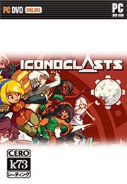 iconoclasts游戏下载
