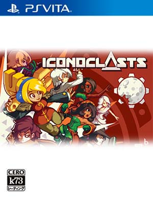 破坏者iconoclasts下载